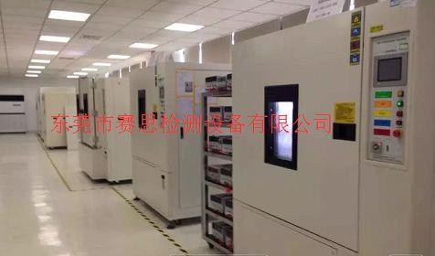 高低温湿热试验箱制冷系统常见故障分析与解决方法
