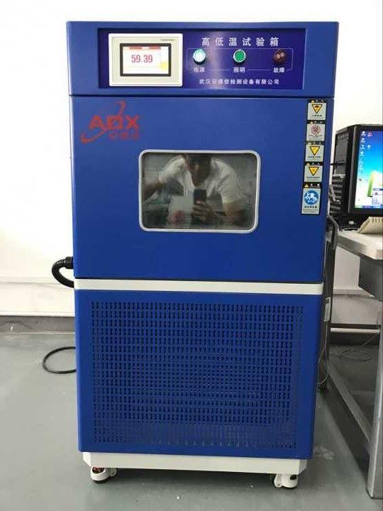 高低温试验箱压缩机制冷效率低的的原因